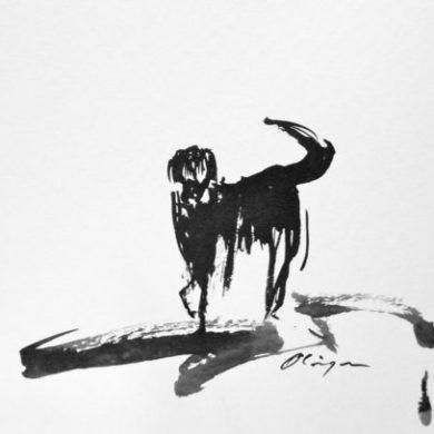 Hund IV | 2009 | Tusche | 25 cm x 25 cm